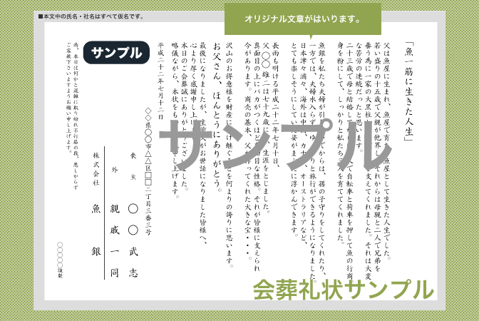 kaiso_sample01